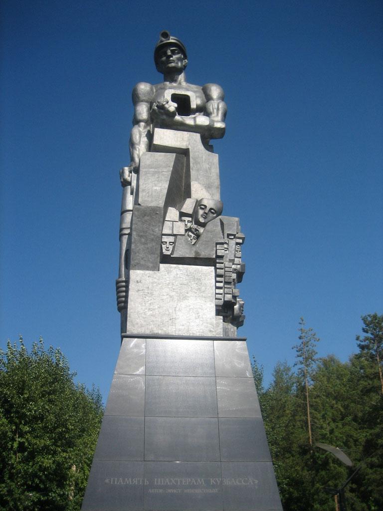 Памятники шахтерам в кемерово 009 где купить памятники в тюмени